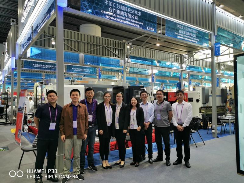 Group photo of Guangzhou Fair